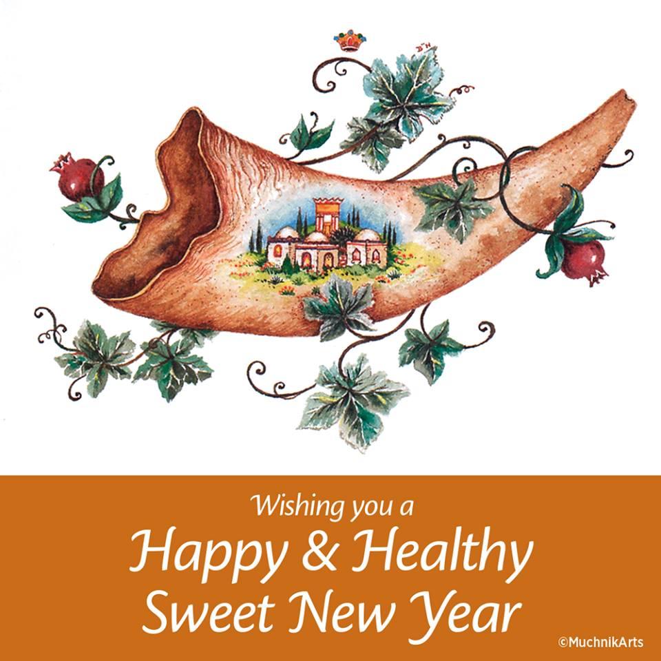 a happy healthy sweet new yeardear readers & friends | broadway