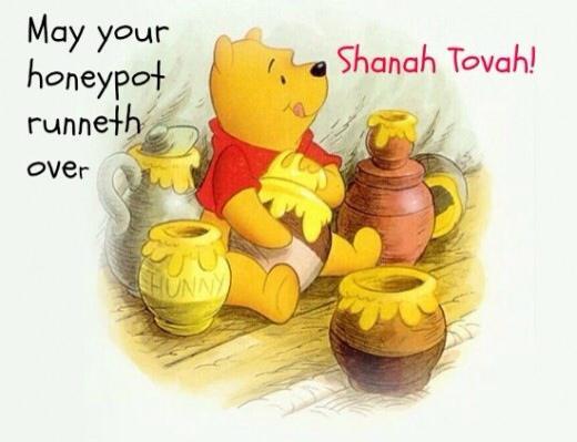 Rosh Hashanah Pooh
